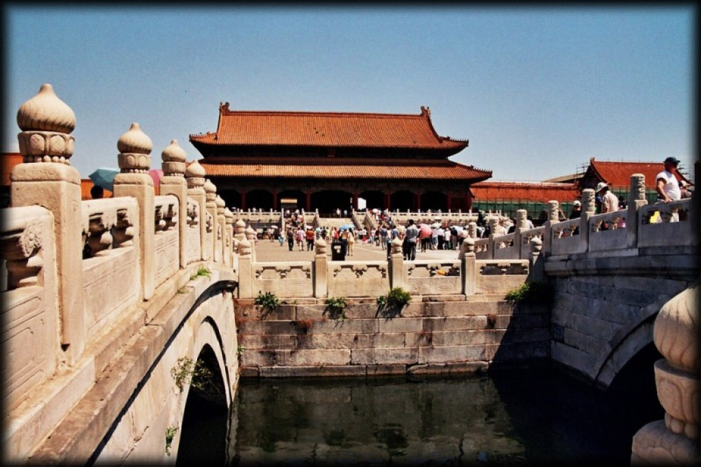 We visited the Forbidden City in Beijing.