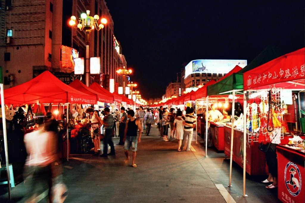 The night market.  Zhongshan Zhong Lu.