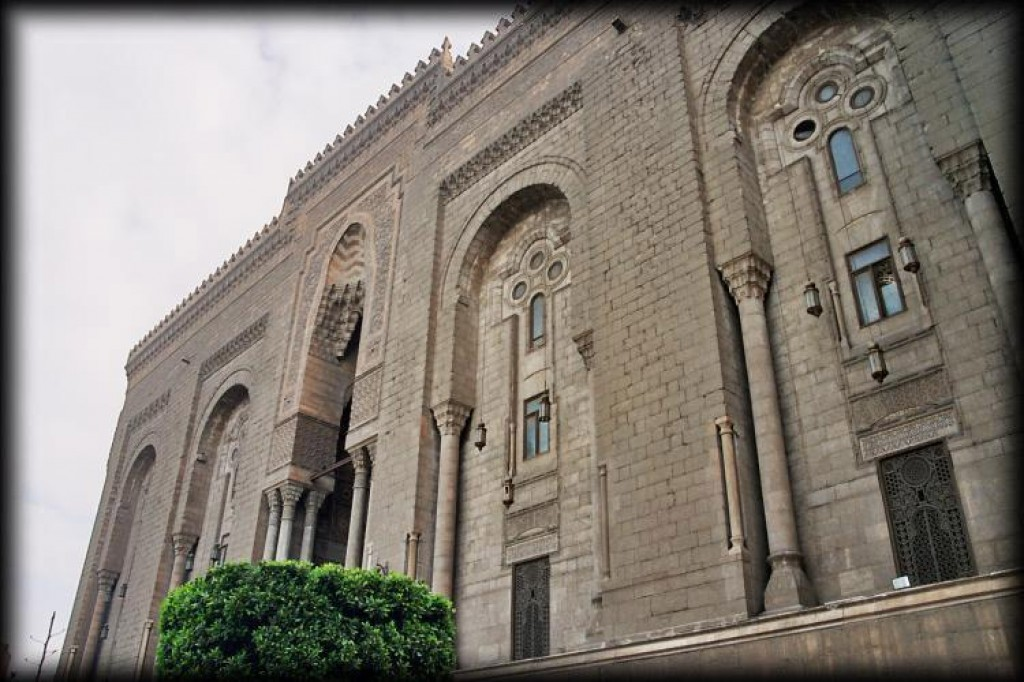 The outside of the  Rafai Mosque