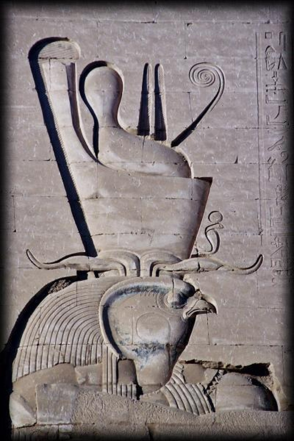 The god Horus.