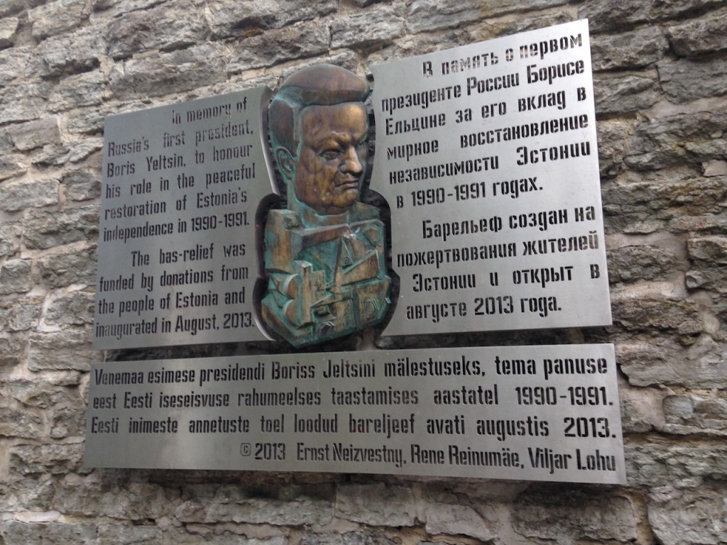Bas-relief to honor Boris Yeltsin for his role in the peaceful restoration of Estonia's independence.