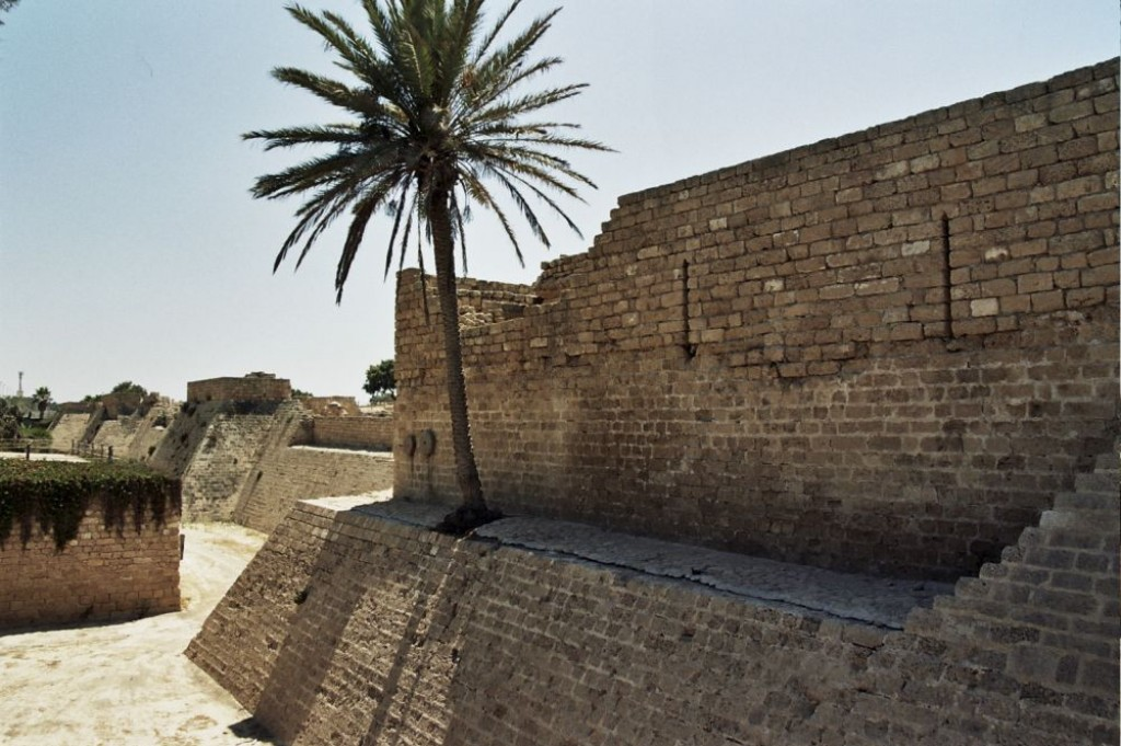 The City Walls of Caesarea Maritima (Caesarea by the sea)