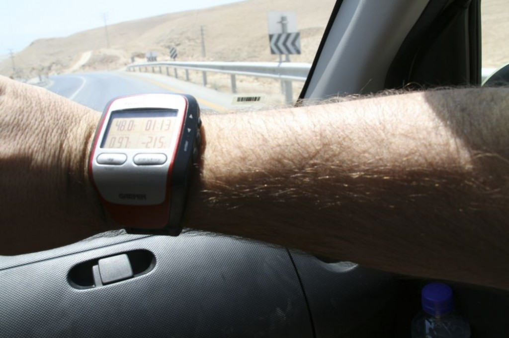 From Jerusalem, we drove to the Dead Sea.  Ian's GPS watch showed our altitude dipping below sea level.
