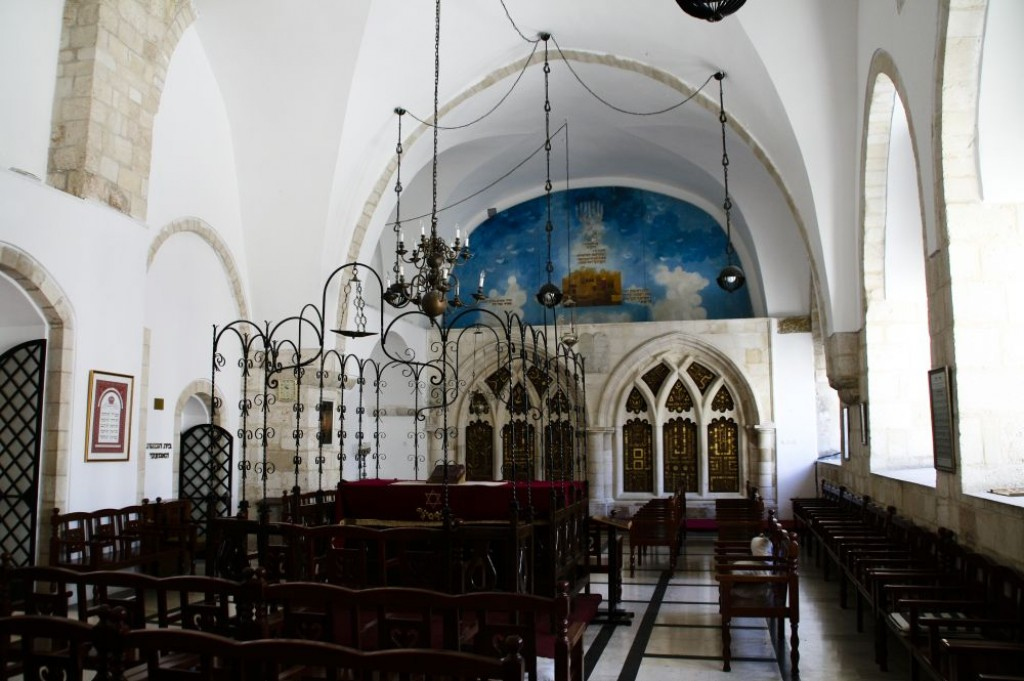 Ben Zakai Synagogue