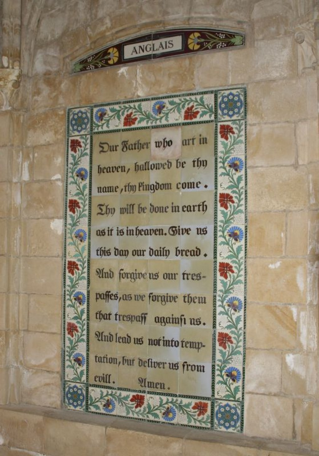 The Church of the Pater Noster, with the Lords Prayer in English