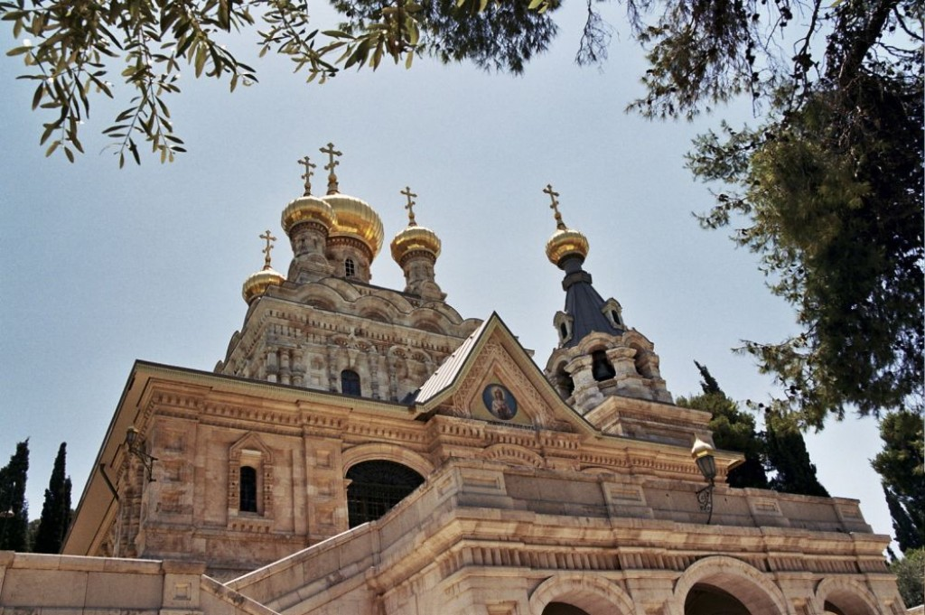 The Russian Orthodox Church of Mary Magdelene.