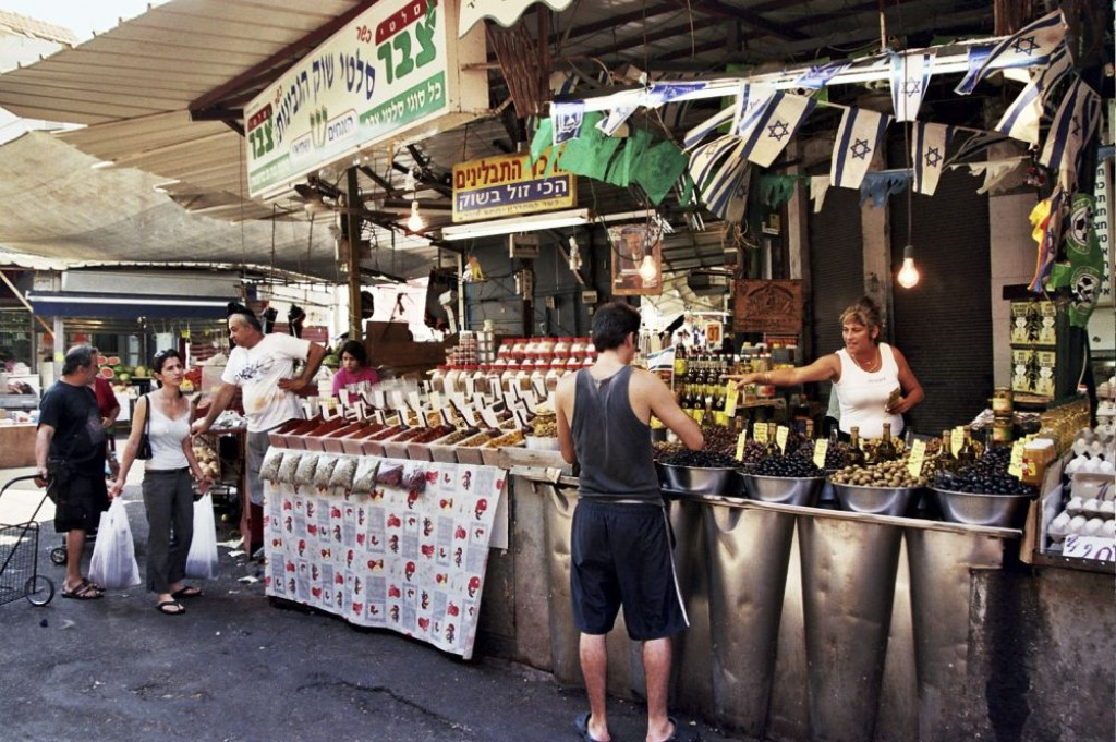 Carmel Market, a fruit and veg market