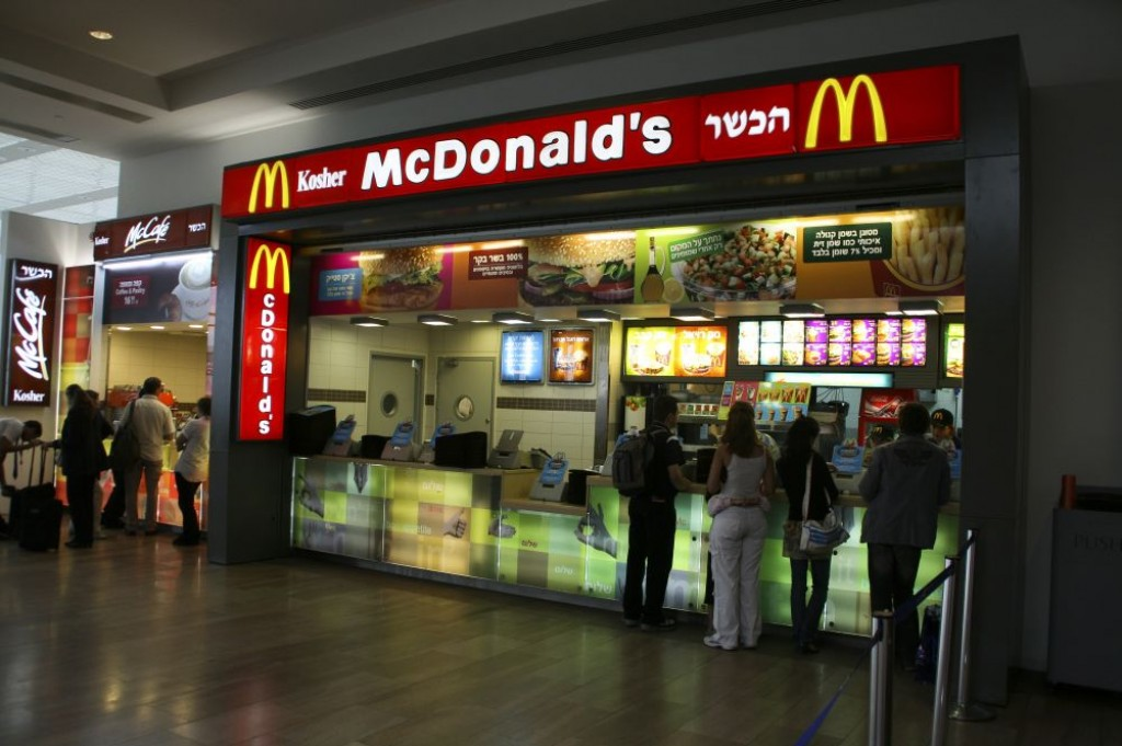 McDonalds at the Tel Aviv Airport, the last reasonably priced food we had before flying back to Paris