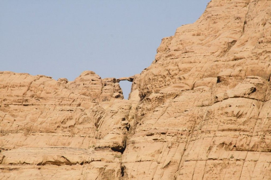 Burdah Rock Bridge, seen from afar.  We didn't hike up to it, but you can.