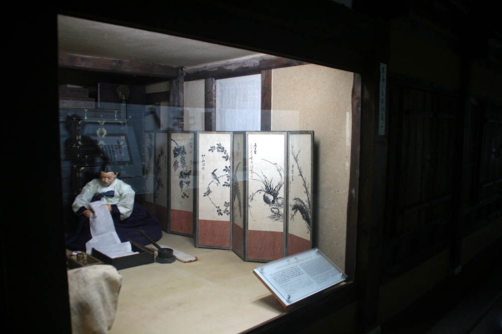 The museum explained a lot about early Korean life