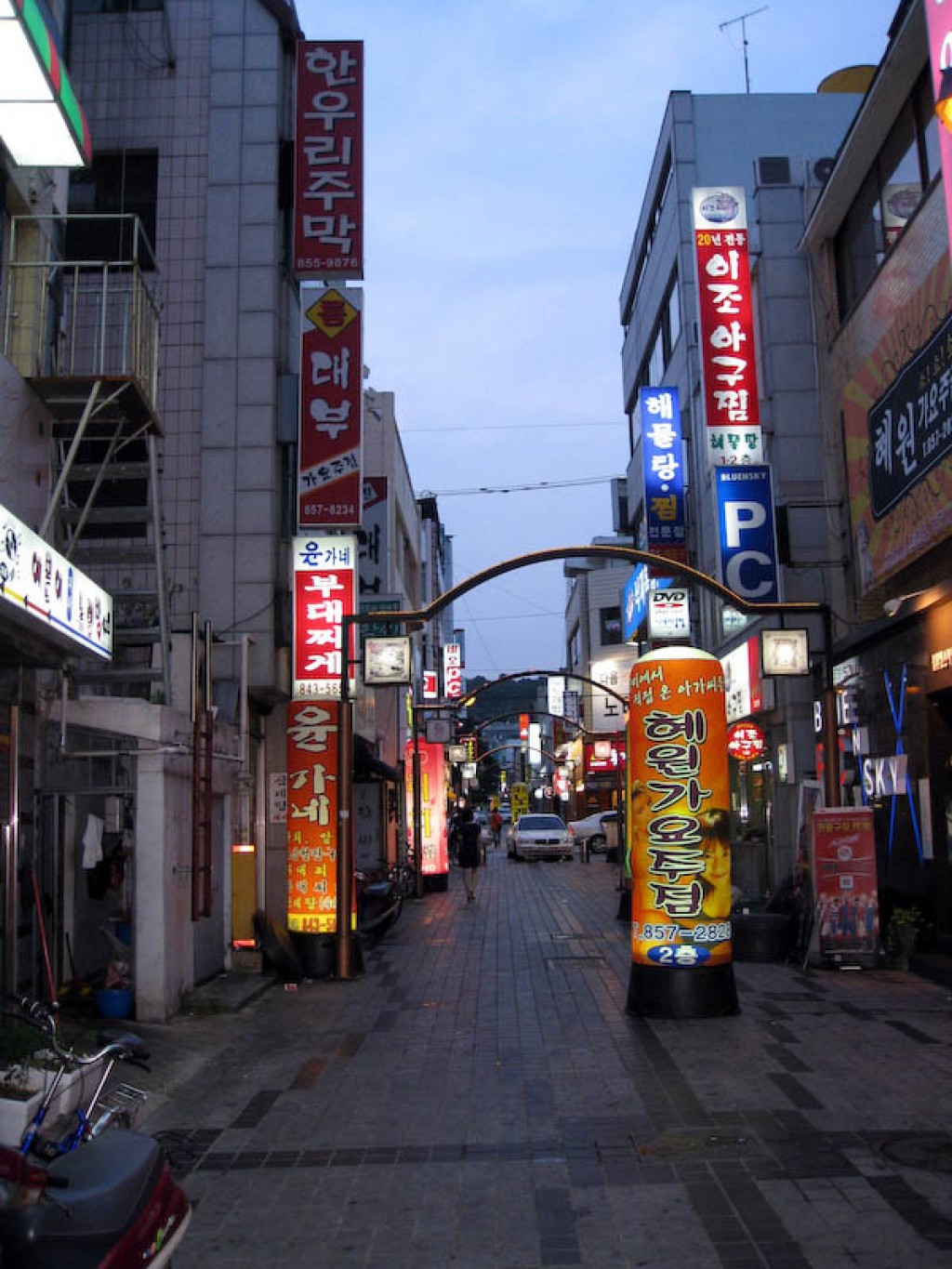 We enjoyed the city of Andong.  There is lots of great shopping, the market was interesting, and the city was very alive at night.