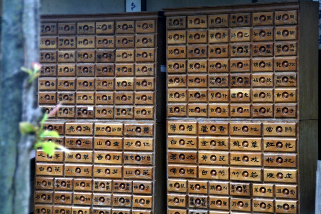 These drawers were used for storing medicines.
