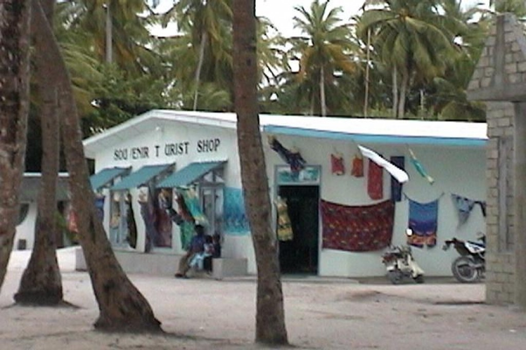The shopping is a slightly less than authentic Maldivian experience.  However, we did buy many nice sarongs.