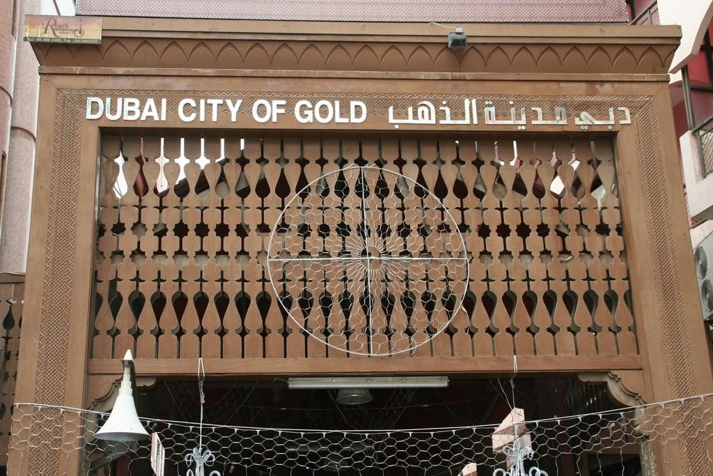 One of Dubai's main attractions is the Gold Souk.  Hundreds of gold stores with incredible prices, and pieces that look like they came from a movie set.