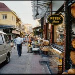 Streets in Kadikoy