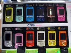 Pretty colors of cellphones at I'Park Mall