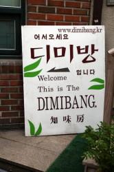Sign outside Dimibang