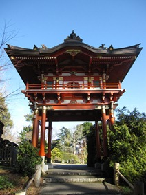 A gate along the path, Japanese Tea Garden, Golden Gate Park, San Francisco