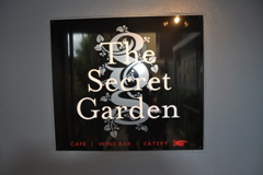 The entrance to The Secret Garden, a fabulous restaurant in Blenheim, New Zealand