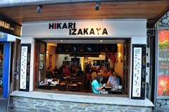 Hikari Izakaya – great Japanese restaurant in the heart of Queenstown